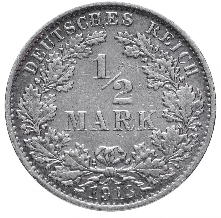 """купить Германия 1/2 рейх марки 1913 """"А"""""""