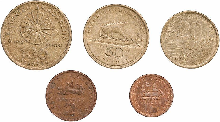 купить Греция набор монет 1986-2000 (5 штук)