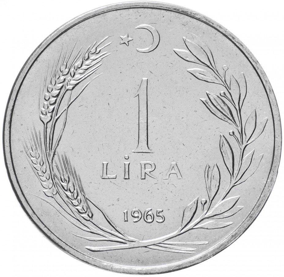 купить Турция 1 лира 1965