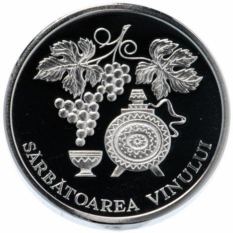 купить Молдова ( Молдавия)  10 лей 2003 год Праздник вина