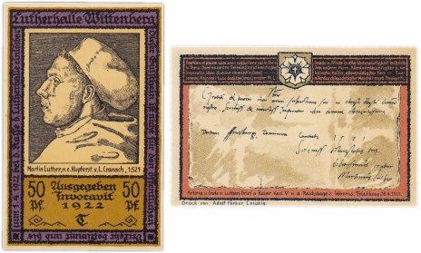 купить Германия (Саксония: Виттенберг) 50 пфеннигов 1922