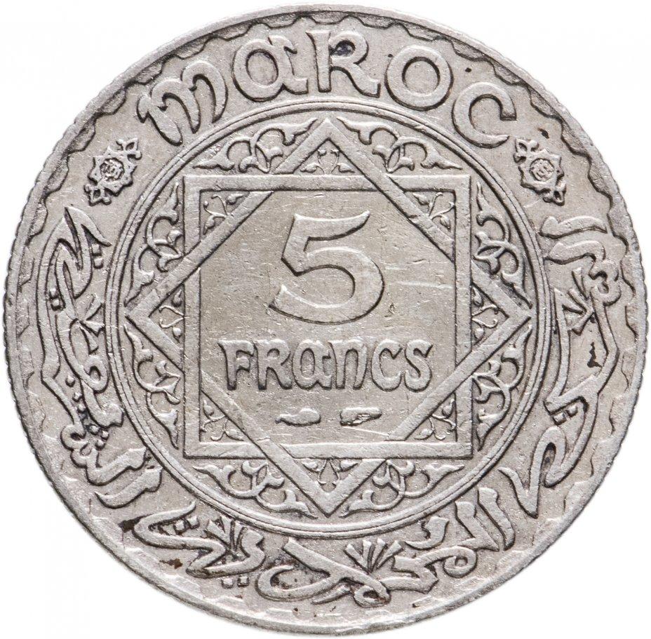 купить Марокко 5 франков 1934