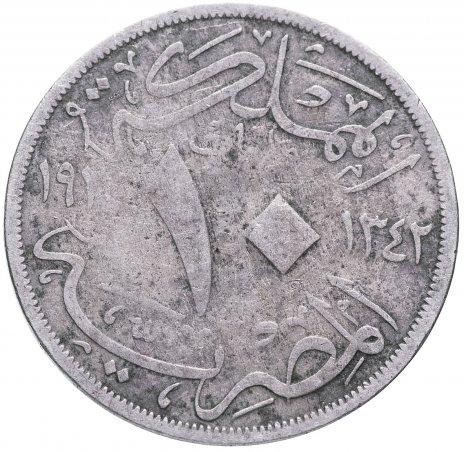 купить Египет 10 миллимов 1924
