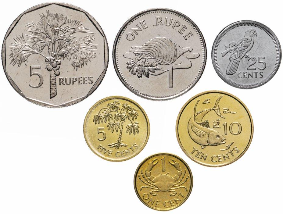 купить Сейшельские острова набор монет 2004-2007 (6 шт.)