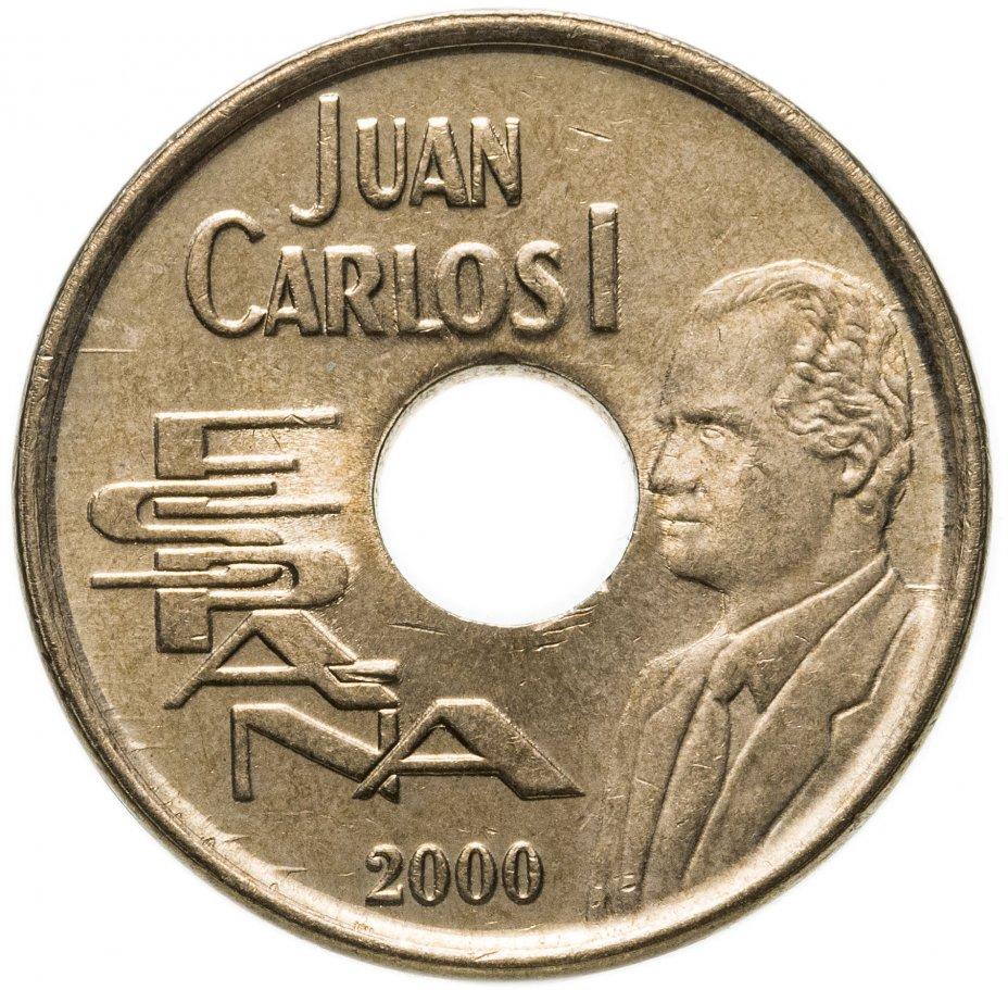 купить Испания 25 песет (pesetas, ptas) 2000
