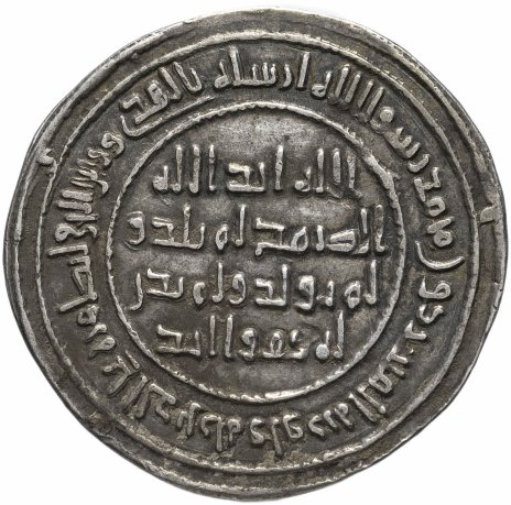 купить Омейядский халифат, Аль-Валид I, 705-715 годы, дирхем. (Дамаск)