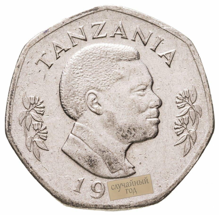 купить Танзания 20 шиллингов (shillings) 1990-1992, случайная дата