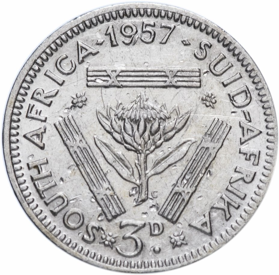 купить ЮАР 3 пенса 1953-1959 Елизавета II