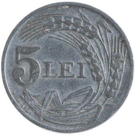 купить Румыния 5 лей 1942