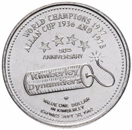 """купить Канадский торговый доллар 1982 """"Кимберли, Британская Колумбия"""""""