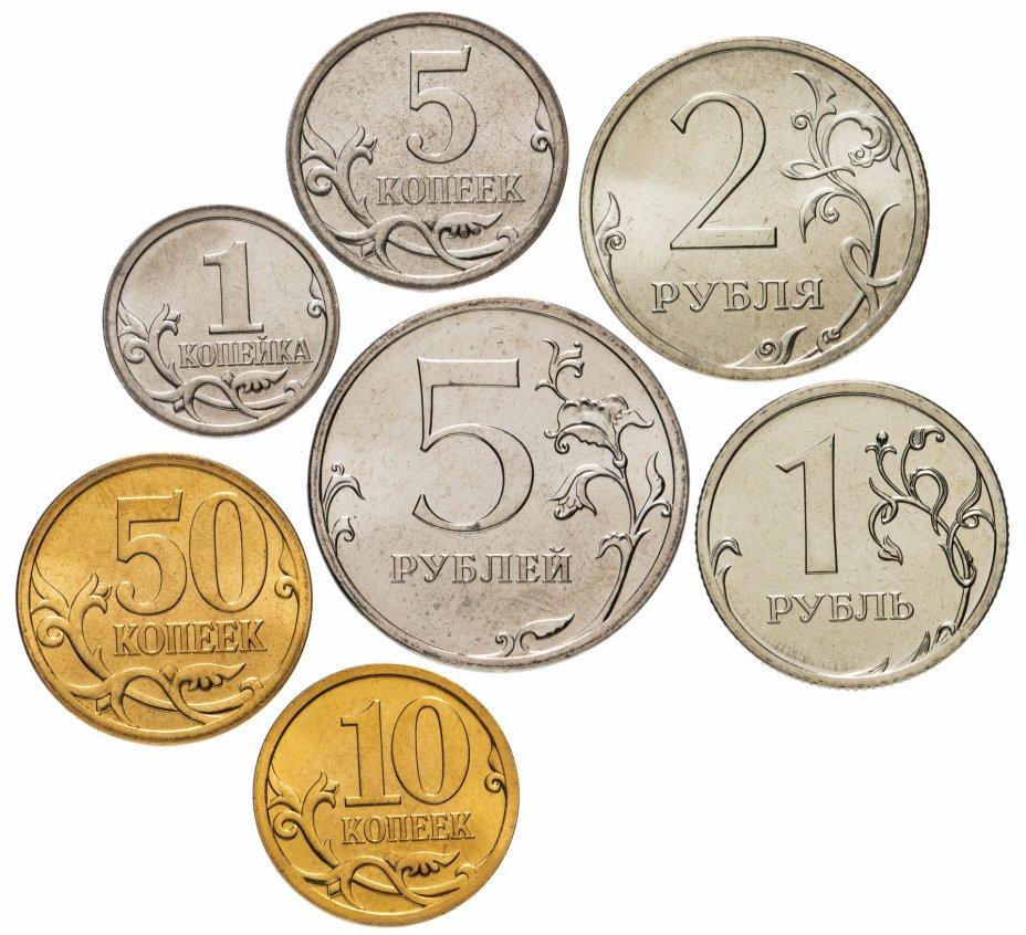 купить Набор монет Банка России 2008 СПМД (7 штук)