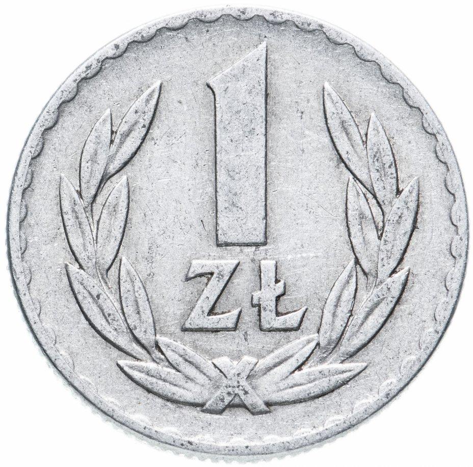 купить Польша 1 злотый (zloty) 1949 алюминий