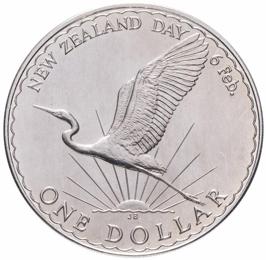 """купить Новая Зеландия 1 доллар (dollar) 1974   """"День Вайтанги (День Новой Зеландии)"""""""