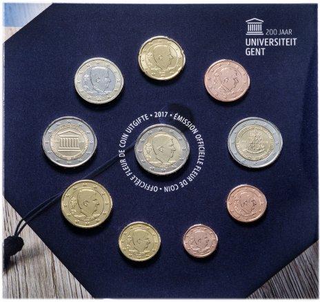 купить Бельгия годовой набор евро 2017 (10 монет, включая две юбилейные 2 евро, в официальном буклете