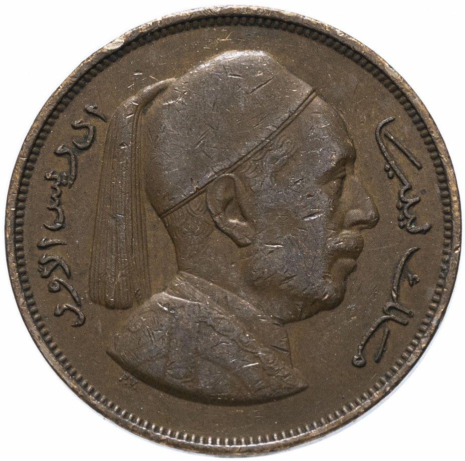 купить Ливия 2 миллима (milliemes) 1952