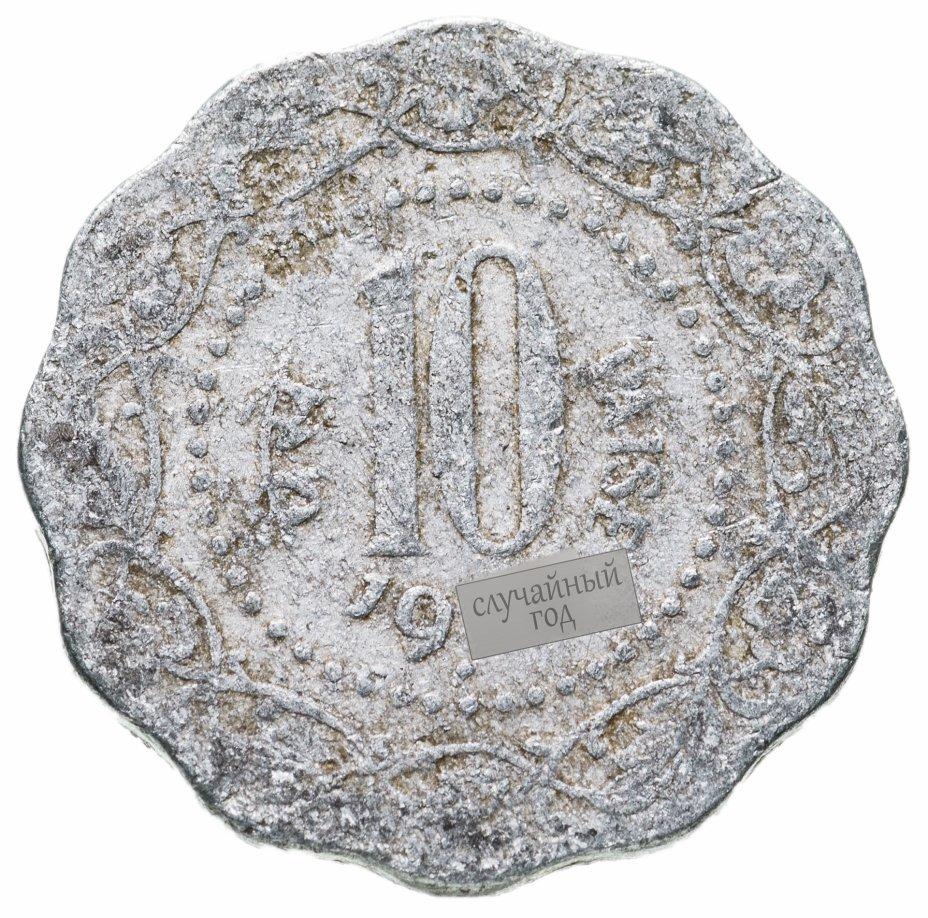 купить Индия 10 пайс (paise) 1971-1982, случайная дата и монетный двор