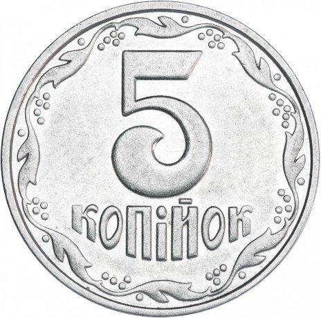 купить Украина 5 копеек 2003