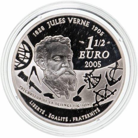 купить Франция 1,5 евро 2005 «Жуль Верн - Вокруг света за 80 дней»