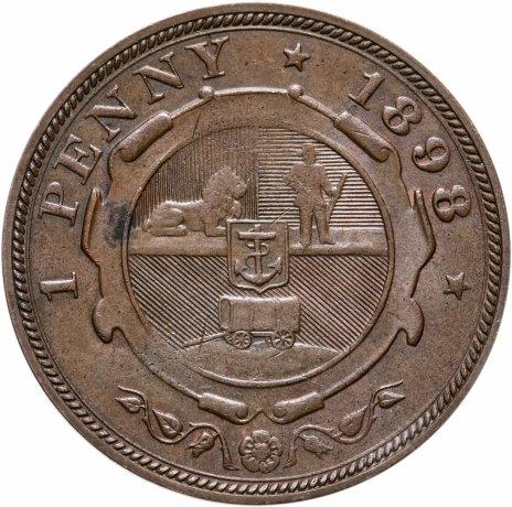 купить Южно-Африканская Республика (Трансвааль) 1 пенни 1898 год