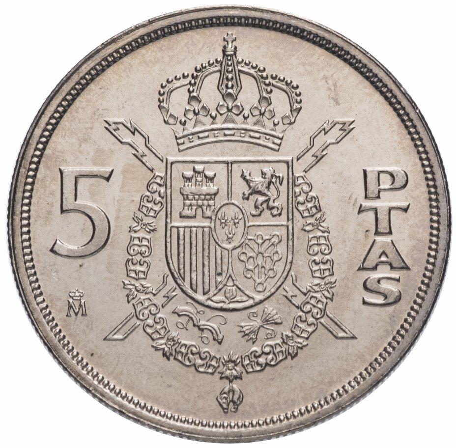 купить Испания 5 песет 1983
