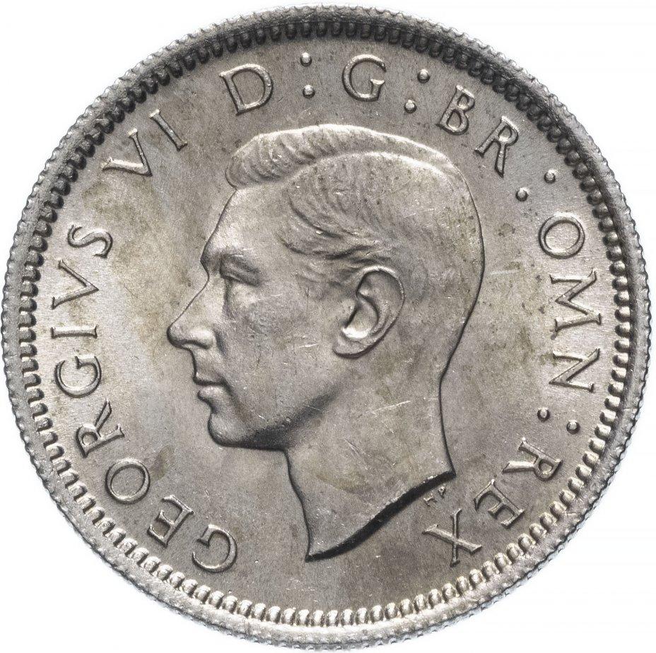 купить Великобритания 6 пенсов (pence) 1950