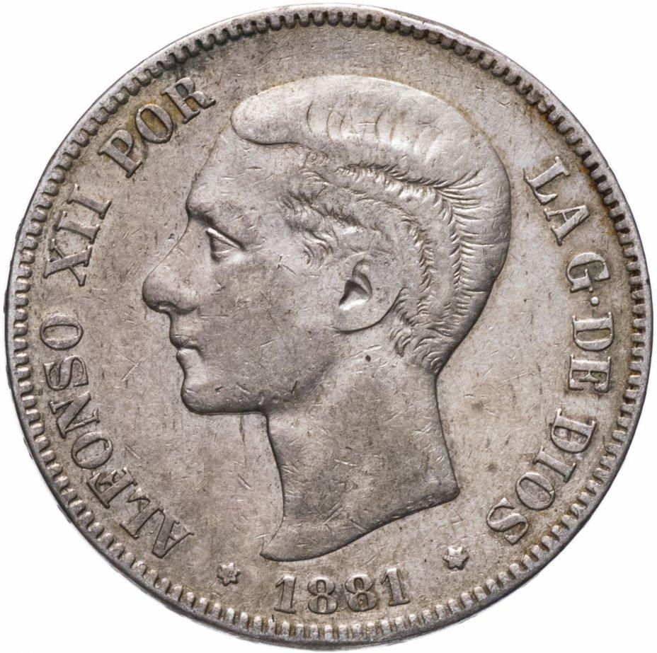 купить Испания 5 песет (pesetas) 1881
