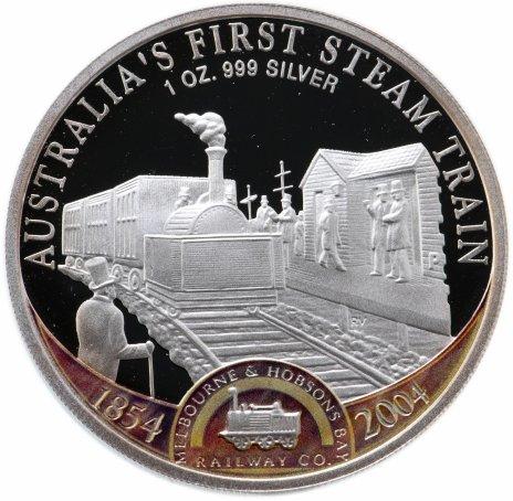"""купить Острова Кука 1 доллар 2004 """"150 лет железным дорогам Австралии, первый паровоз"""" в футляре"""