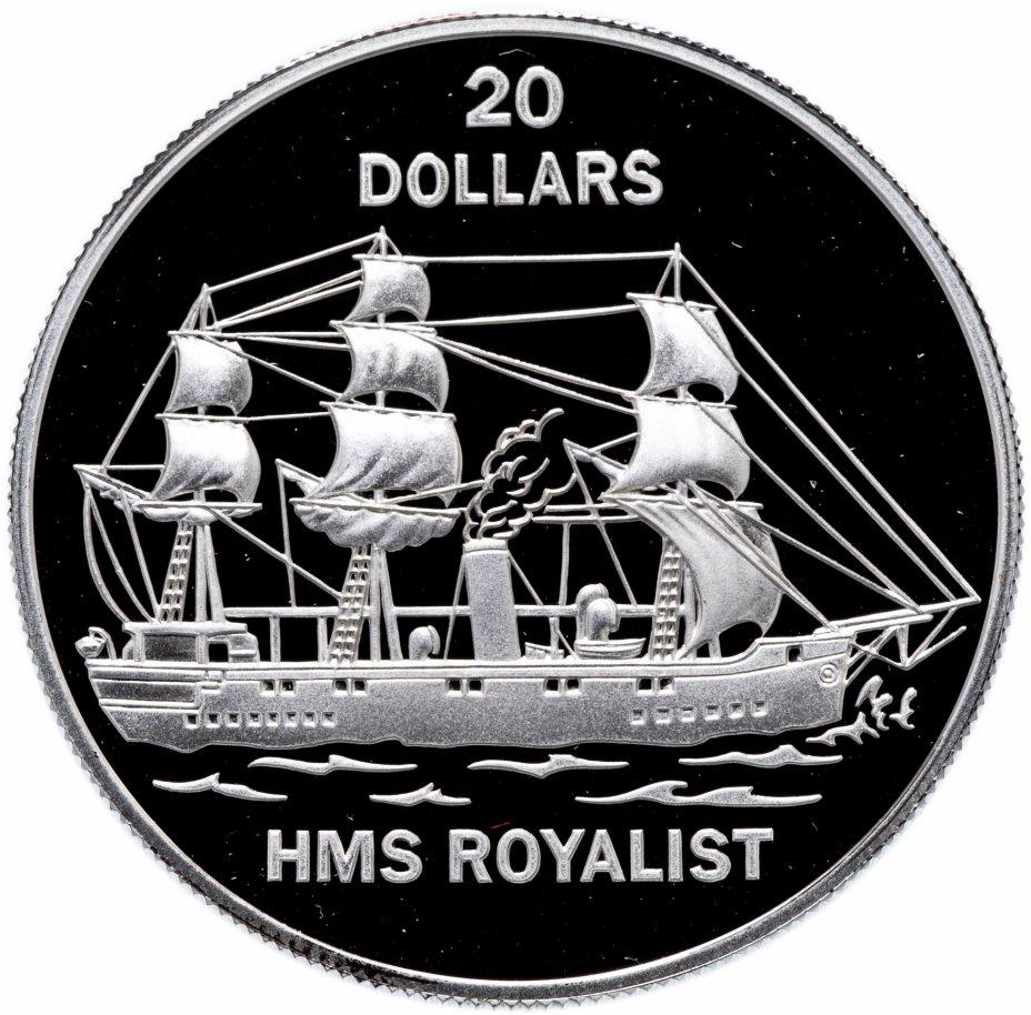 """купить Тувалу 20 долларов 1993 """"Корабль Его величества """"Роялист"""""""
