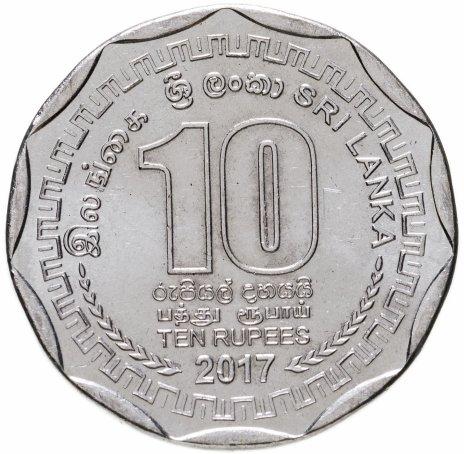 """купить Шри-Ланка 10 рупий (rupees) 2017 """"150 лет Цейлонскому чаю"""""""