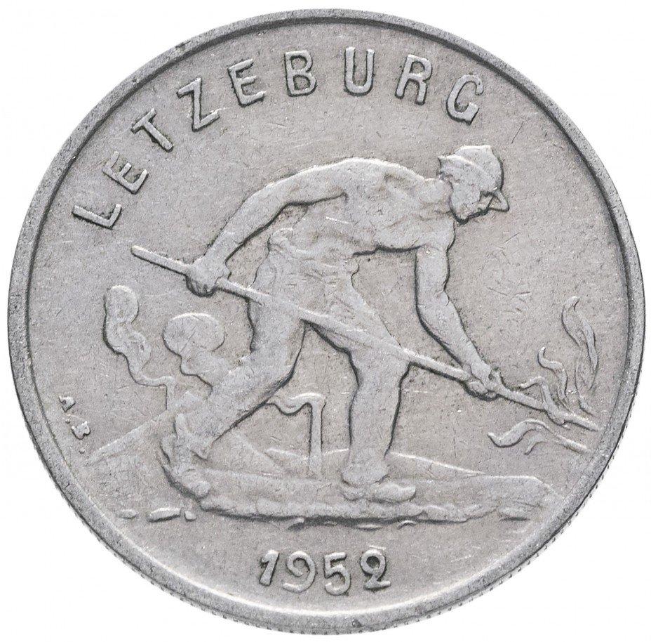 купить Люксембург 1 франк (franc) 1952-1964, случайная дата