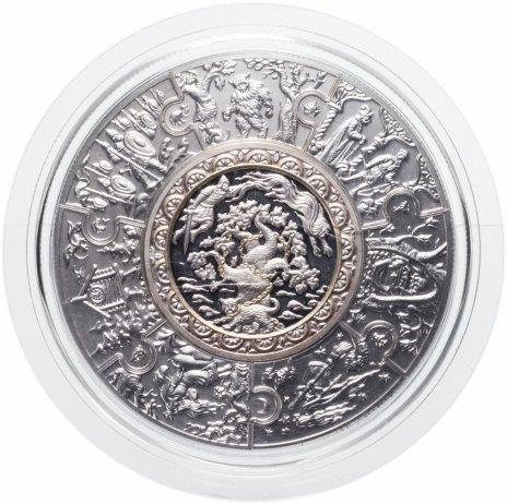 """купить Либерия 100 долларов (dollars) 2009 Proof """"Монета-пазл: Русские сказки"""" в подарочном футляре, с сертификатом"""