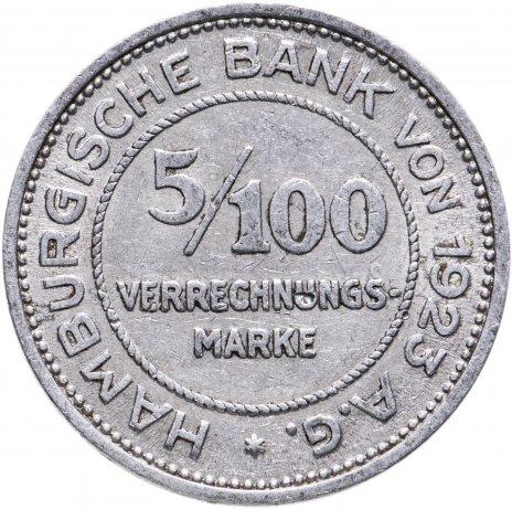 купить Германия, Гамбург 5/100 марки 1923