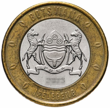 купить Ботсвана 5 пул (pul) 2013-2016, случайная дата