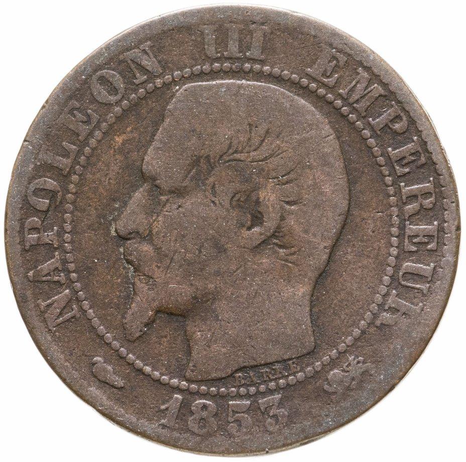 """купить Франция 5сантимов (centimes) 1853 D, знак монетного двора: """"D"""" - Лион"""