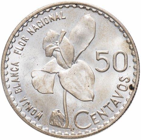 купить Гватемала 50 центаво (centavos) 1963 года
