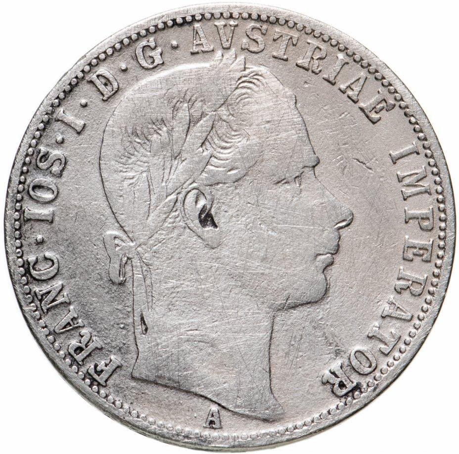 купить Австро-Венгрия 1 флорин 1861 год для Австрии. Франц Иосиф I
