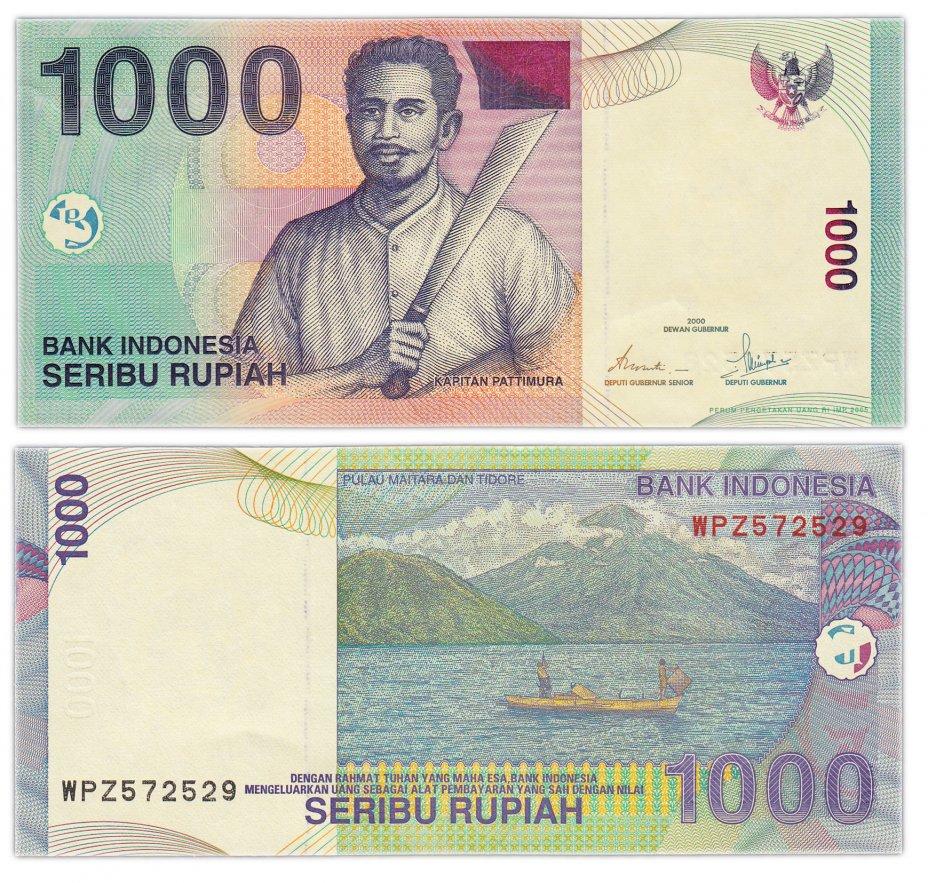 купить Индонезия 1000 рупий 2000