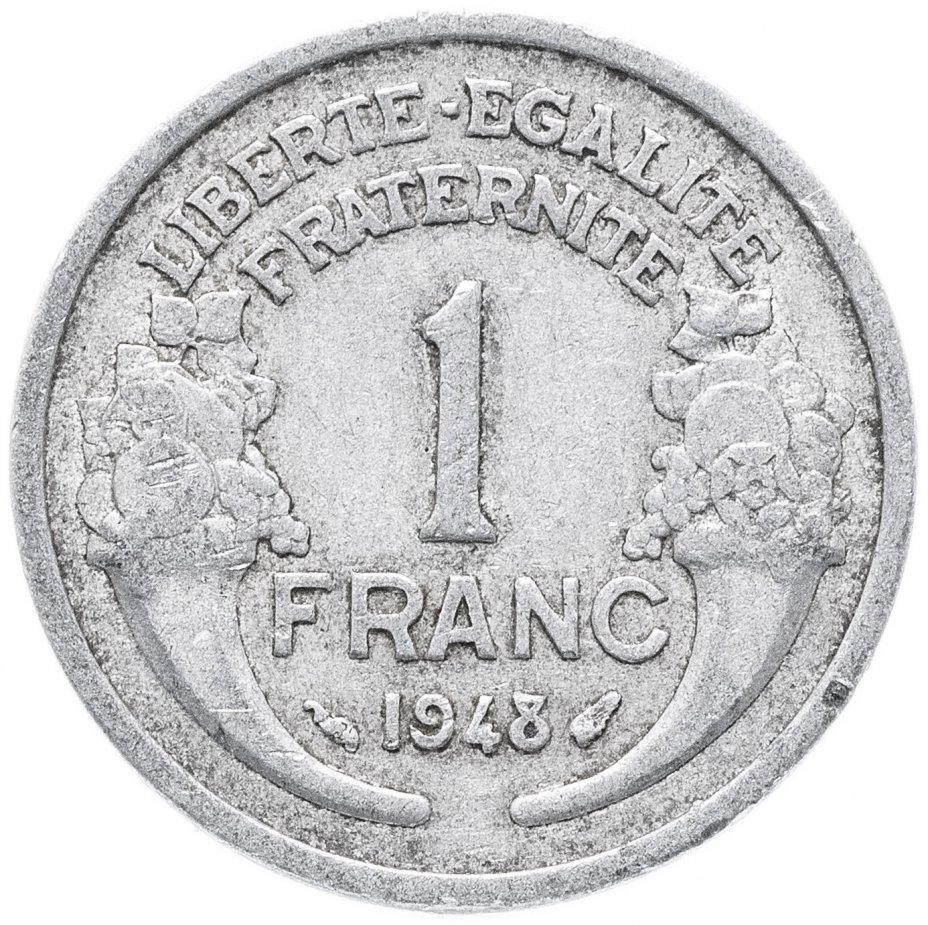 купить Франция 1 франк 1948 г.