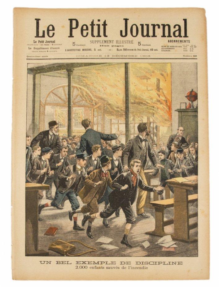 """купить Газета """"Le Petit Journal"""" выпуск № 682 от 13 декабря 1903"""
