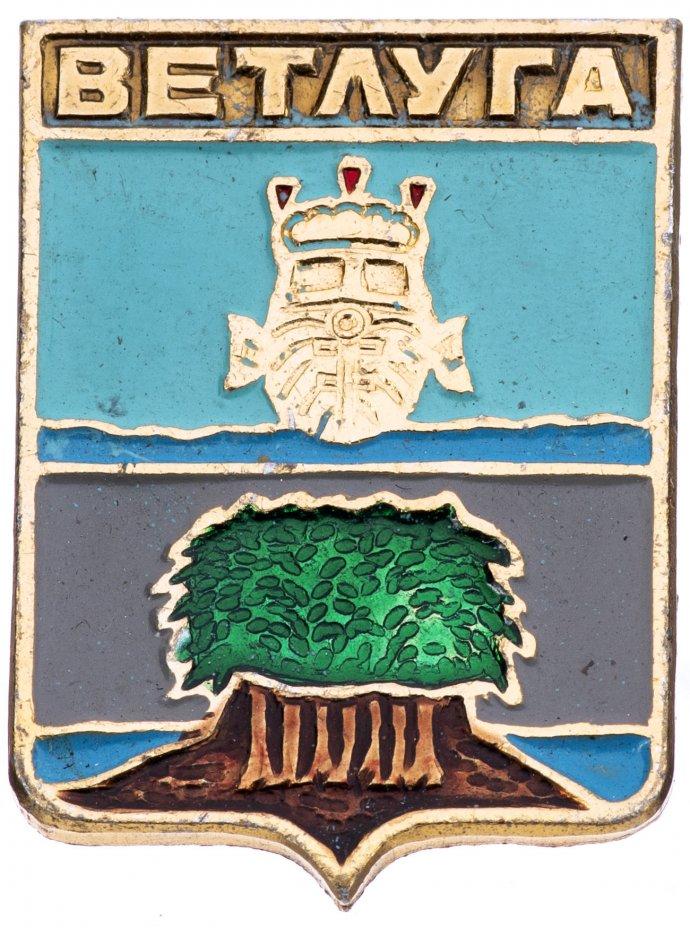 """купить Значок СССР """"Ветлуга"""" серия """"Квадраты-1"""",  герб, геральдика"""