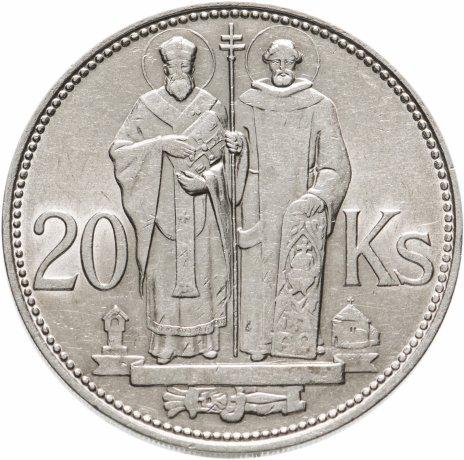 """купить Словакия 20 крон 1941 """"Кирилл и Мефодий"""""""