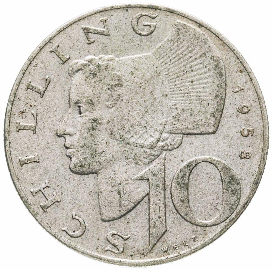 купить Австрия 10 шиллингов (shillings) 1958