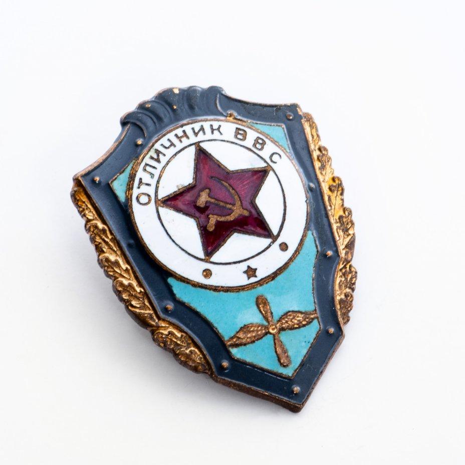 купить Знак СССР Отличник ВВС (Разновидность случайная )