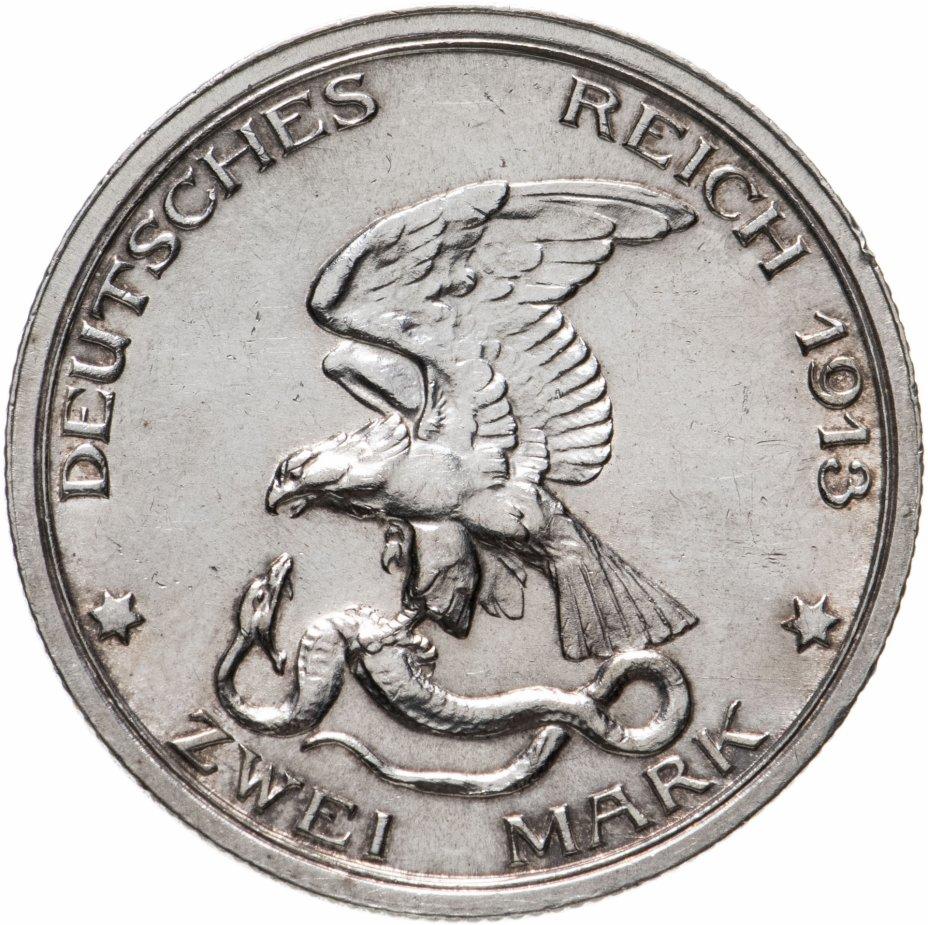купить Германия 2 марки 1913