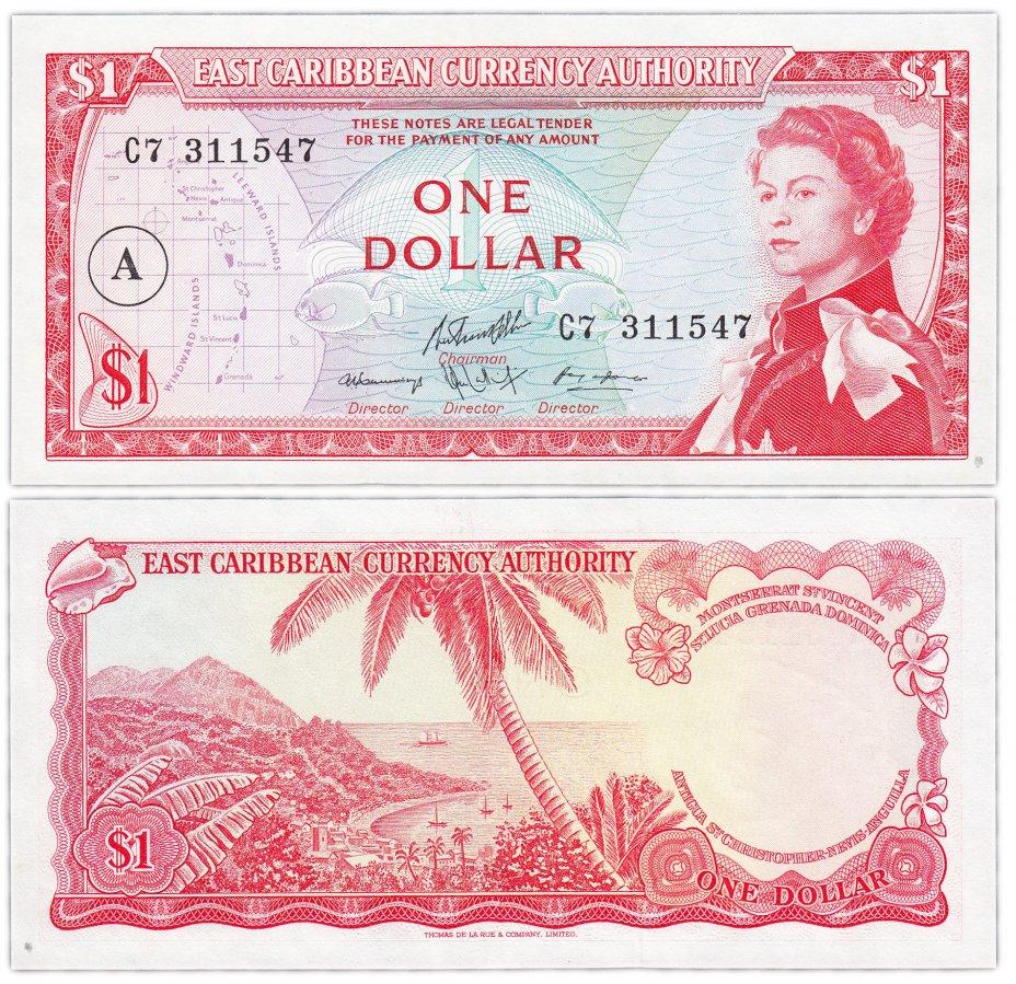 купить Восточные Карибы 1 доллар 1965 (Pick 13h) Антигуа