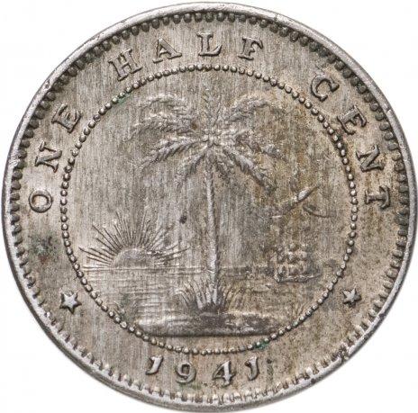 купить Либерия 1/2 цента (cent) 1941