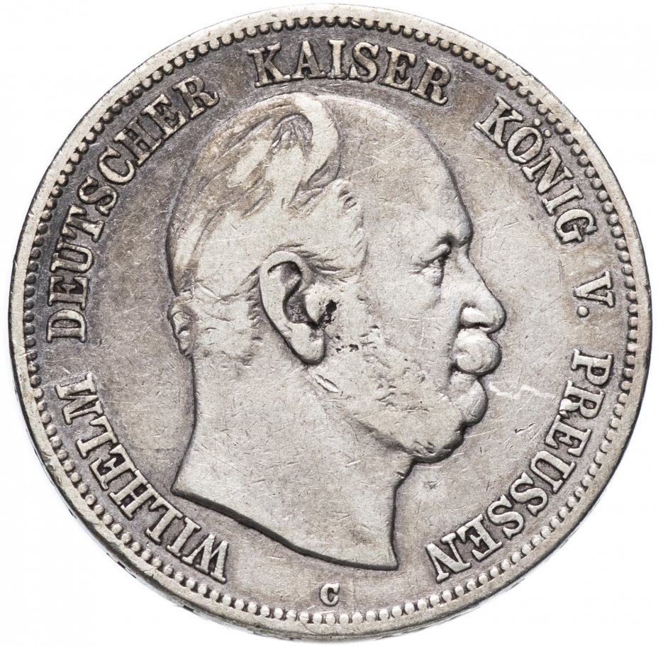 """купить Германия (Империя) 5 марок (mark) 1876 C знак монетного двора: """"C"""" - Клеве"""