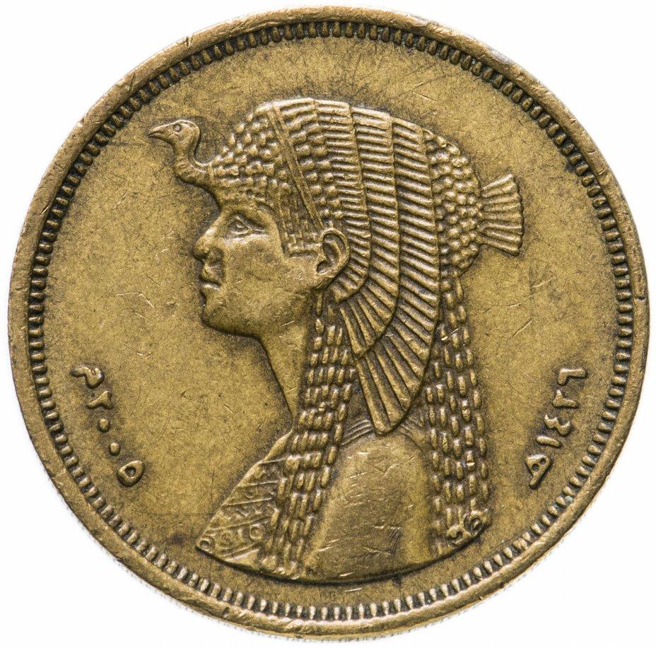 купить Египет 50 пиастров (piastres) 2005