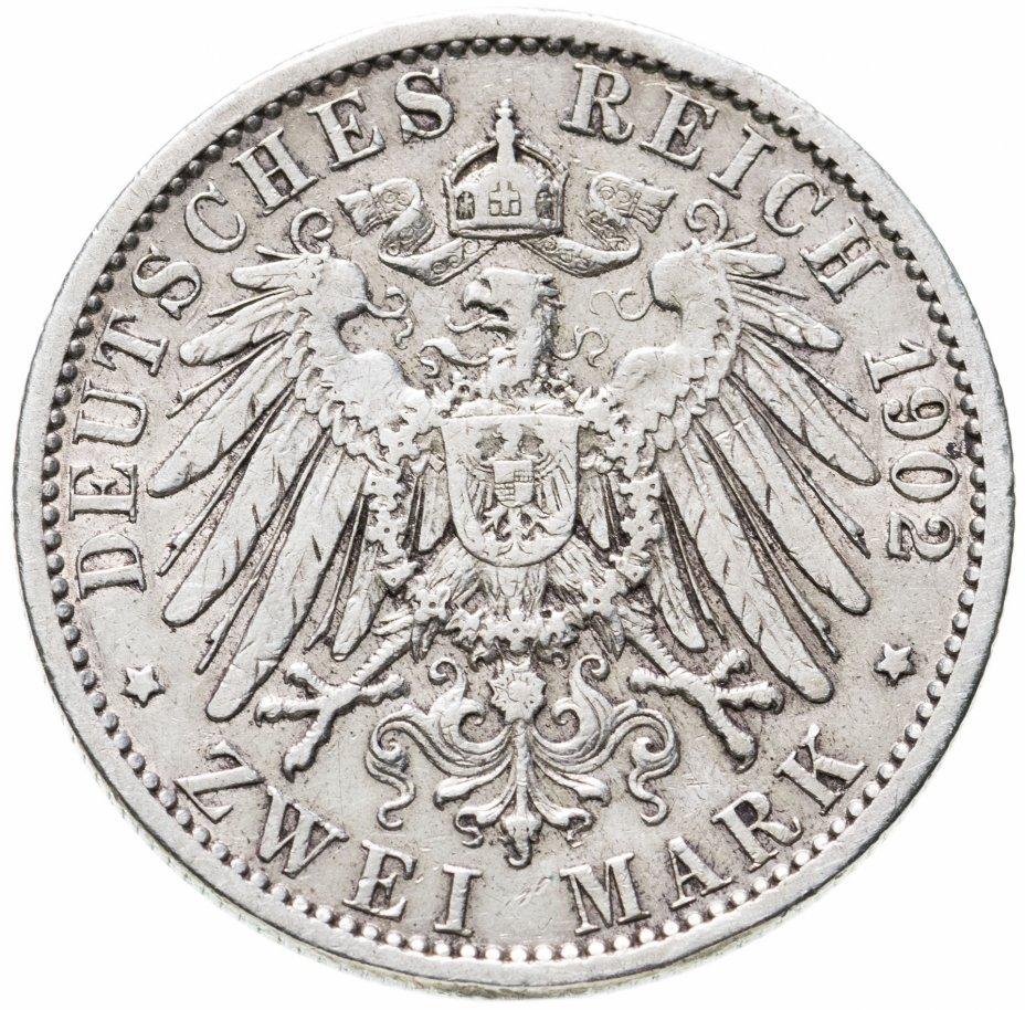 купить Германия (Империя) 2 марки (mark) 1902