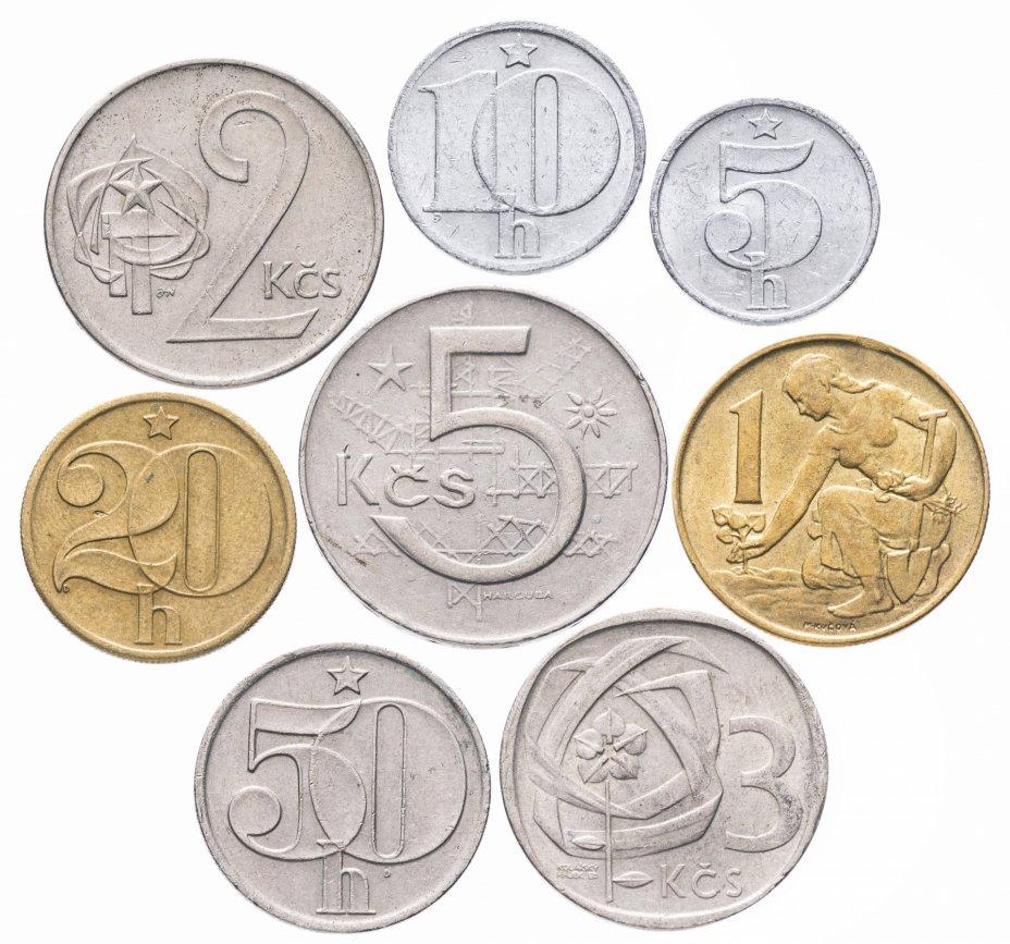 купить Чехословакия набор монет 1961-1990 (8 штук, VF-XF)
